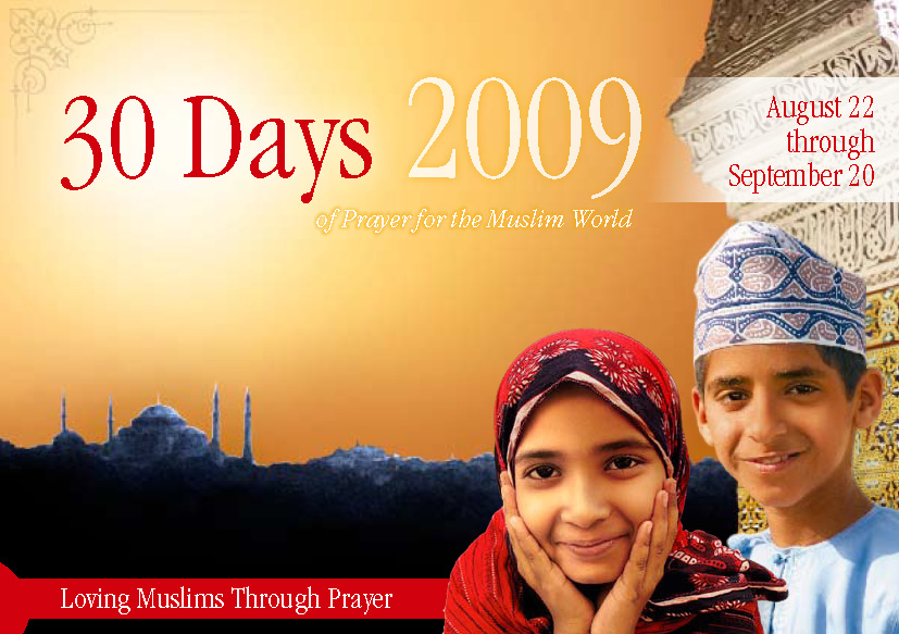 2009년 무슬림을 위한 30일 기도운동
