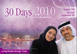 2010년 무슬림을 위한 30일 기도운동