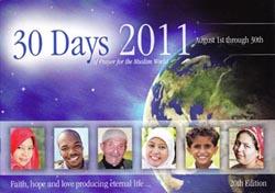 2011년 무슬림을 위한 30일 기도운동