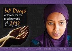 2012년 무슬림을 위한 30일 기도운동