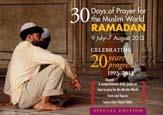 2013년 무슬림을 위한 30일 기도운동